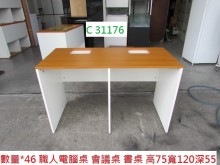 C31176 120 電腦桌書桌/椅有輕微破損