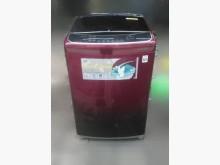 [7成新及以下] Z0712AJJE樂金17公斤洗洗衣機有明顯破損