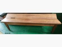 [全新] 88186108收納休閒長凳其它桌椅全新