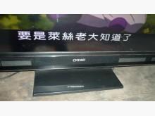 [9成新] 黃阿成~奇美42型液晶電視電視無破損有使用痕跡
