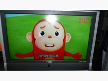 [9成新] 黃阿成~東元37吋液晶電視電視無破損有使用痕跡