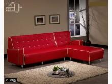 [全新] 368型乳膠皮L型沙發 桃區免運L型沙發全新