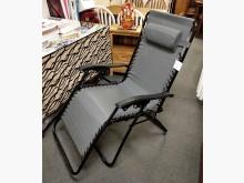 RELAX無段式加寬透氣休閒椅躺椅全新