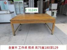 C31249 全實木 露營桌其它桌椅有輕微破損