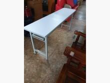 [全新] 00403-全新6尺會議折桌會議桌全新