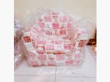 [全新] 00408C-全新兒童沙發椅單人沙發全新
