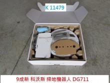 K11479 科沃斯 掃地機器人吸塵器無破損有使用痕跡