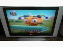 [9成新] LG32型液晶電視~全省配送電視無破損有使用痕跡