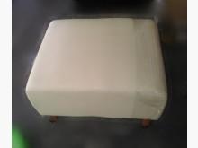 [8成新] A0729HJJ 米色沙發椅單人沙發有輕微破損