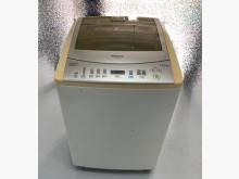 [7成新及以下] wm72403國際14公斤洗衣機洗衣機有明顯破損