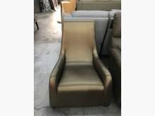 [9成新] 大慶二手家具 流蘇皮椅單人沙發無破損有使用痕跡