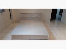 [全新] 全新庫存傢具5X6尺灰白床組雙人床架全新