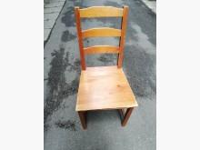實木椅子書桌/椅有輕微破損