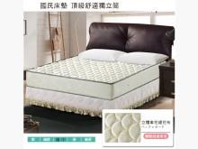 飯店日式蜂巢獨立筒6尺雙人床墊全新