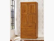 [全新] 玉兔3x7尺半實木衣櫥 桃區免運衣櫃/衣櫥全新
