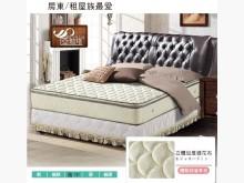 [全新] 正三線加厚緹花硬式獨立筒5尺雙人床墊全新