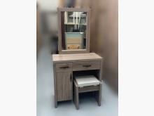 PN821CF*歐悅化妝鏡台含椅鏡台/化妝桌全新