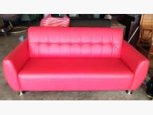 [全新] 大慶二手家具 全新紅皮三人座沙發多件沙發組全新