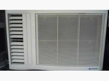 [8成新] 黃阿成~日立1.5噸左吹窗型冷氣窗型冷氣有輕微破損