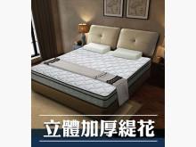 [全新] 緹花平三硬式獨立筒6尺雙人床墊全新