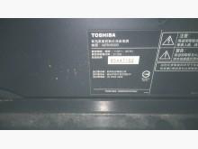 [9成新] toshiba電視電視無破損有使用痕跡