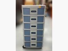 [9成新] A82107*6抽收納箱*收納櫃無破損有使用痕跡