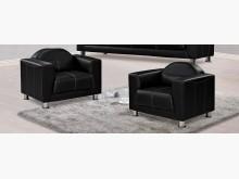 [全新] 班克1人皮製辦公沙發$5500單人沙發全新