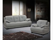 [全新] 路易貓抓皮123沙發$51000多件沙發組全新