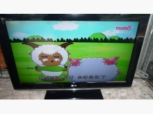 [9成新] 黃阿成~LG32型液晶電視電視無破損有使用痕跡