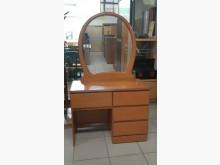 [9成新] 九成新半實木化妝台鏡台/化妝桌無破損有使用痕跡