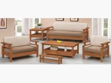 [全新] 哈威 南洋檜實木椅組*不含茶几木製沙發全新