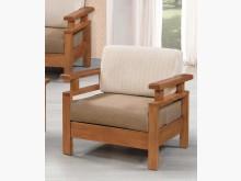 [全新] 哈威 南洋檜實木單人椅木製沙發全新