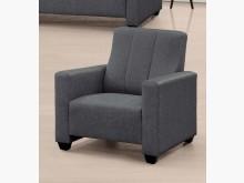 [全新] 哈瑞斯 貓抓皮單人沙發單人沙發全新