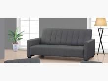 [全新] 哈瑞斯 貓抓皮三人座沙發多件沙發組全新
