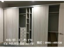 [全新] 系統櫃 設計 製 作其它家飾全新