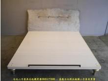 [95成新] 【二手家具】歐式絨布6尺雙人床架雙人床架近乎全新