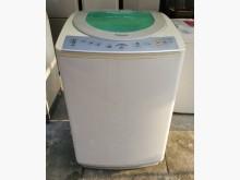 三合二手物流(國際11公斤洗衣機洗衣機有輕微破損
