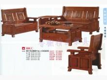 [全新] 全新精品樟木色橡膠木六人份板組椅木製沙發全新