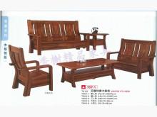 [全新] 全新精品 深柚木色亞雷特實木組椅木製沙發全新