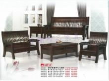 全新精品胡桃色歐菲斯實木六人組椅木製沙發全新