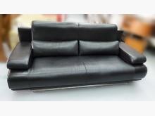 [9成新] A82501*黑皮3人沙發*雙人沙發無破損有使用痕跡