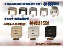 [全新] PN3201JEE*全新化妝椅鏡台/化妝桌全新