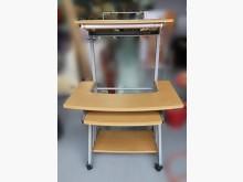 [7成新及以下] E90404*原木色電腦桌*電腦桌/椅有明顯破損