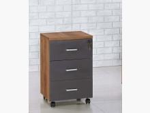 [全新] 柚木雙色三抽活動櫃$1700辦公櫥櫃全新