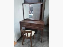 門市展示出清鏡台+椅組鏡台/化妝桌有輕微破損