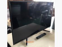 [9成新] 二手/中古三洋39吋液晶電視電視無破損有使用痕跡