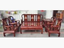 [9成新] 花梨木鑲貝沙發茶几組木製沙發無破損有使用痕跡