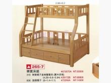 [全新] 全新精品 樂寶親子直梯雙層床單人床架全新
