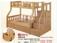 [全新] 全新精品 樂寶親子樓梯櫃雙層床單人床架全新