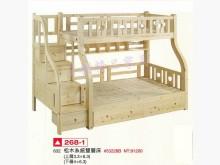 [全新] 全新松木系統單人雙層床(樓梯櫃)單人床架全新